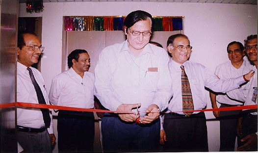Inauguration of RS-GIS Facility